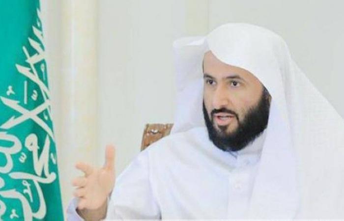 رفع إيقاف صك عقاري بمحافظة بحرة لاستناده على مخطط تنظيمي