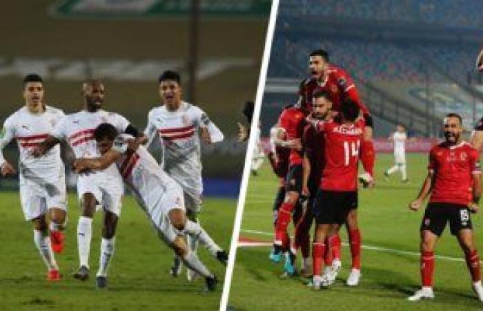 اتحاد الكرة يتمسك بحكام مصريين فى مباراة القمة 10 مايو