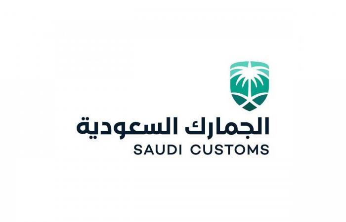 «الجمارك» توضح دور مركز العمليات في تسهيل عمليات الاستيراد والتصدير