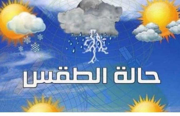 حالة الطقس ودرجات الحرارة فى العواصم العربية غدا الأربعاء 05-5 -2021