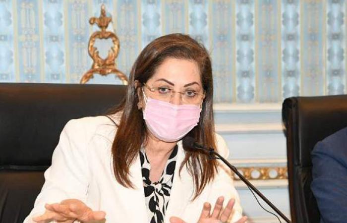 وزيرة التخطيط: برنامج الإصلاحات الهيكلية تطبيق لبرنامج تنمية الريف