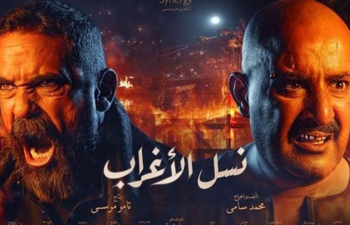 """الحلقة الـ 22 من """"نسل الأغراب""""..أحمد داش وأحمد مالك يتعاركان معًا بسبب ريم سامي"""