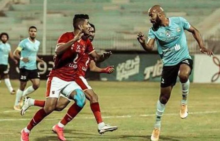 جدول ترتيب الدوري بعد خسارة الأهلي أمام المحلة
