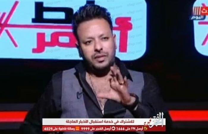 المطرب أسامة عبد الغني: سرقة سمية لأغنية قلب وراح قهرتني