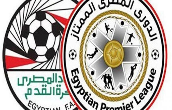 تعرف على حقيقة إلغاء الدوري المصري