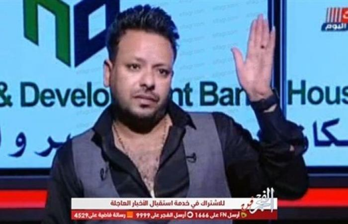 أسامة عبدالغني: حاولنا النهوض بالذوق العام في الأغاني دون جدوى