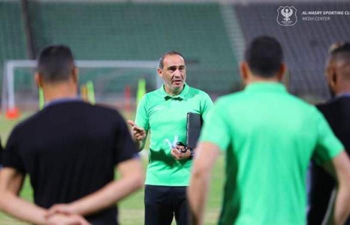 لقاء الخريجين.. أسوان يواجه المصري اليوم بالدوري