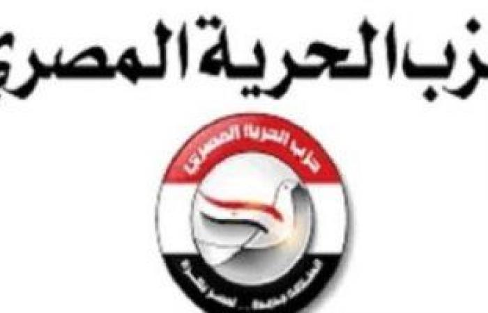 انهيار حزب الحرية المصرى.. استمرار الاستقالات اعتراضا على سياسة أحمد مهنى
