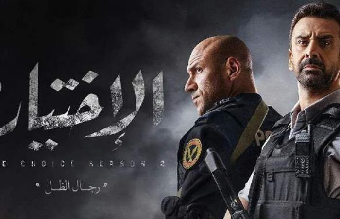 الاختيار2.. محاولة اغتيال النائب العام المساعد المستشار زكريا عبد العزيز  فيديو