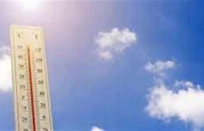 """""""حار نهارا"""".. تعرف على حالة الطقس اليوم في مملكة البحرين"""