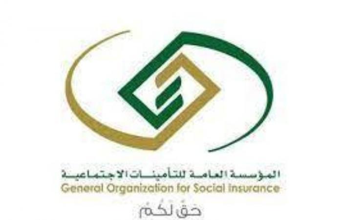 20000 ريال غرامة على تسجيل العامل في «التأمينات» دون علاقة تعاقدية