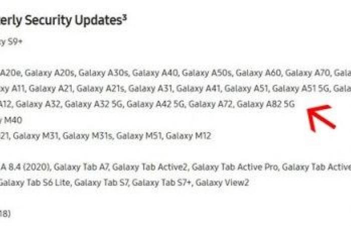 رصد هاتف Galaxy A82 5G في قوائم سامسونج