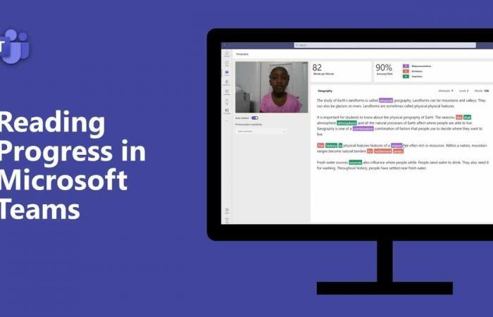 مايكروسوفت تيمز تضيف ميزة جديدة لمساعدة الطلاب