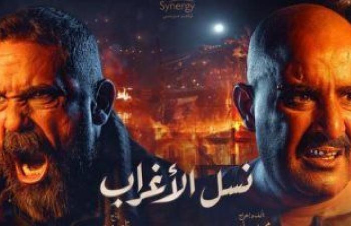 الانتقام والثأر دافع أساسى فى دراما رمضان 2021.. نسل الأغراب الأبرز