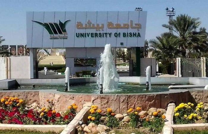 جامعة بيشة تعلن عن فترة القبول والتسجيل في كلياتها