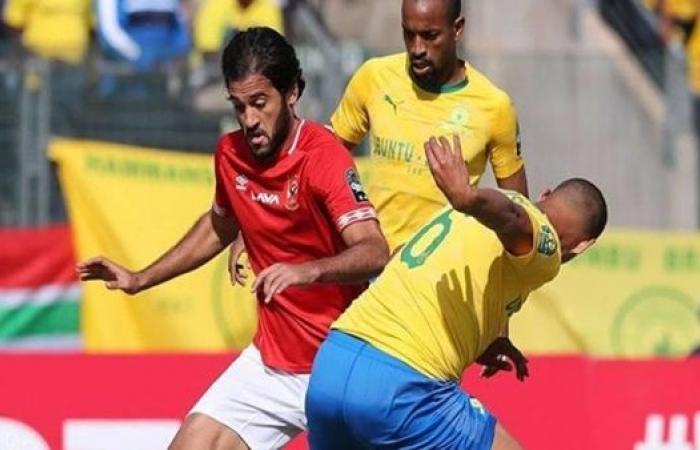 موعد مباراة الأهلي ضد صن داونز في إياب ربع نهائي دوري أبطال إفريقيا