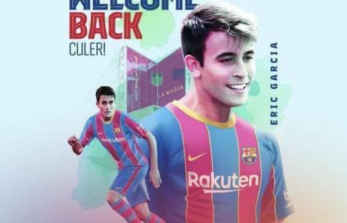 الصفقة الثانية مجانا.. برشلونة يضم إريك جارسيا رسميا
