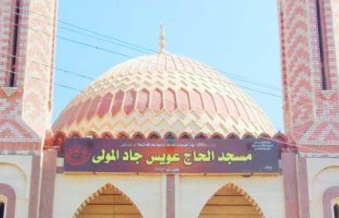 الأوقاف تعلن افتتاح 14 مسجدا إحلالا وتجديدا و5 مساجد صيانة وترميما الجمعة