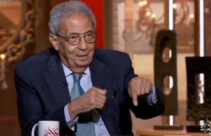 عمرو موسى: الصداقة مع الولايات المتحدة مطلوب.. ومصر دولة كبيرة