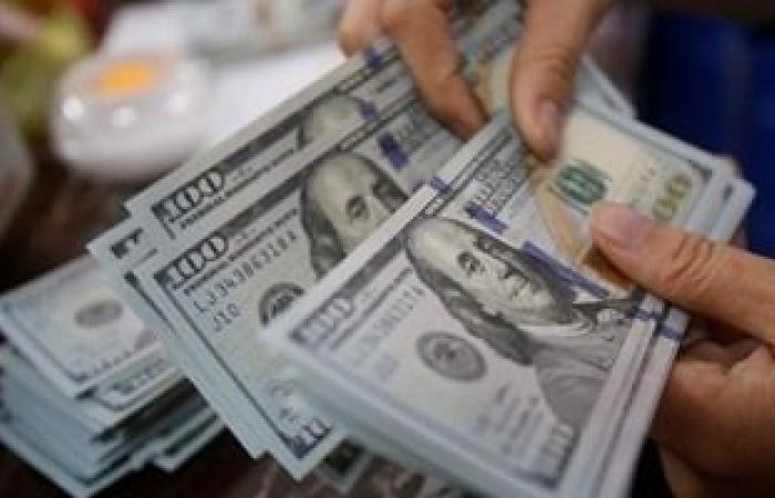 أسعار الدولار اليوم الثلاثاء 1-6-2021 بالبنوك المصرية