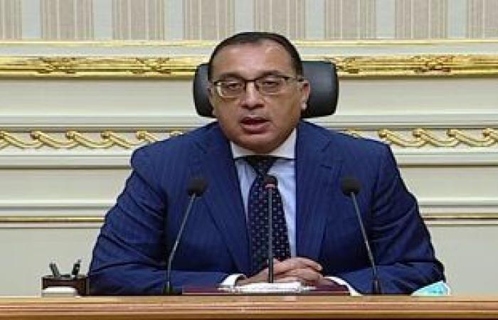 """رئيس الوزراء: مبادرة """"حياة كريمة"""" تستهدف تطوير حياة 60% من الشعب المصرى"""