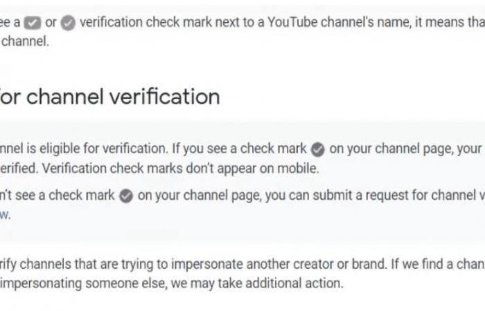 توثيق حساب يوتيوب والحصول على العلامة