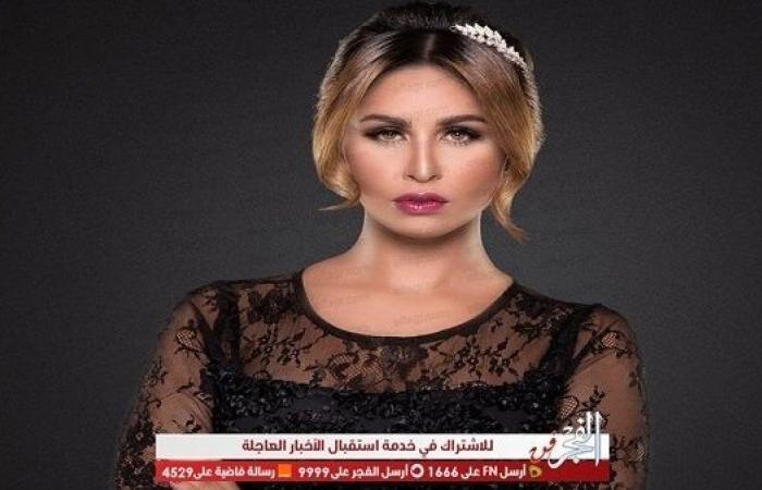 """مي سليم تنضم لقائمة أبطال فيلم """"200 جنيه"""" مع هاني رمزي"""