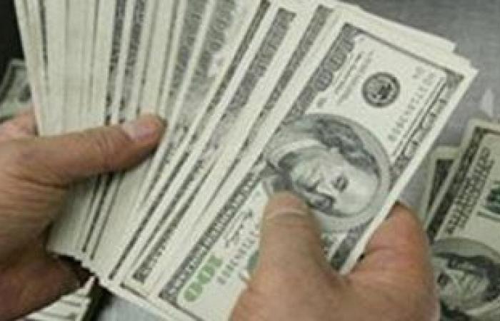 أسعار الدولار اليوم الأربعاء بالبنوك المصرية