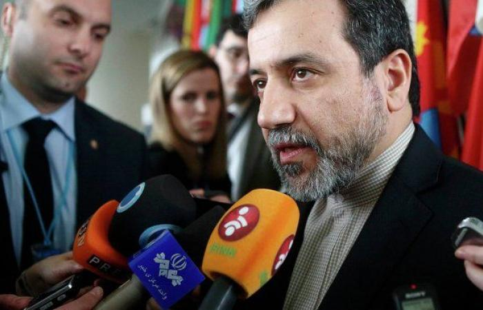 عراقجي يتوقع بحث تاريخ عودة جميع الأطراف للاتفاق النووي في اجتماع فيينا