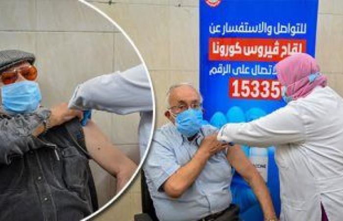 الصحة تخصص عددا من المراكز لتلقى لقاح كورونا على مستوى الجمهورية
