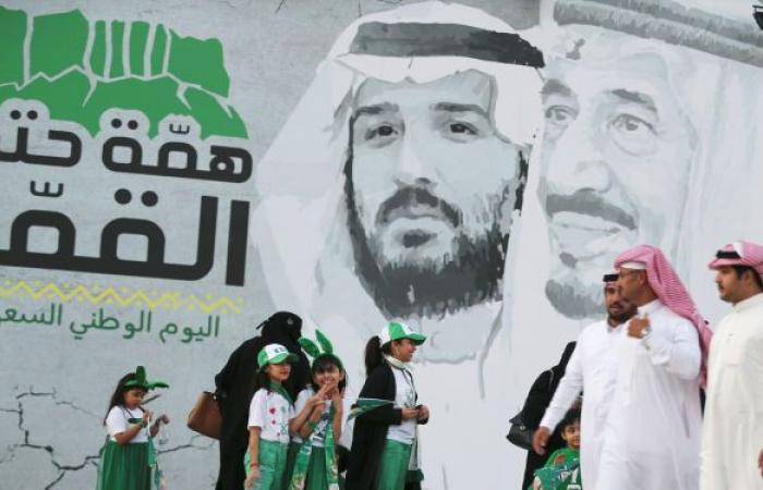 """السعودية تعلن إطلاق جائزة """"الحوار الوطني"""" لتعزيز قيم التسامح"""