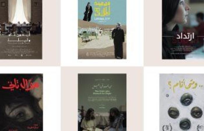 مهرجان البحر الأحمر السينمائي يستضيف ليالي السينما السعودية فى جدة