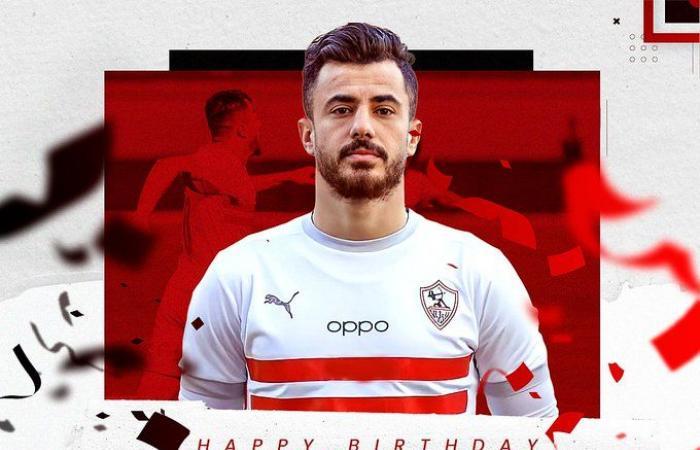 الزمالك يحتفل بعيد ميلاد محمود الونش: أحد أهم لاعبينا فى منظومة خط الدفاع