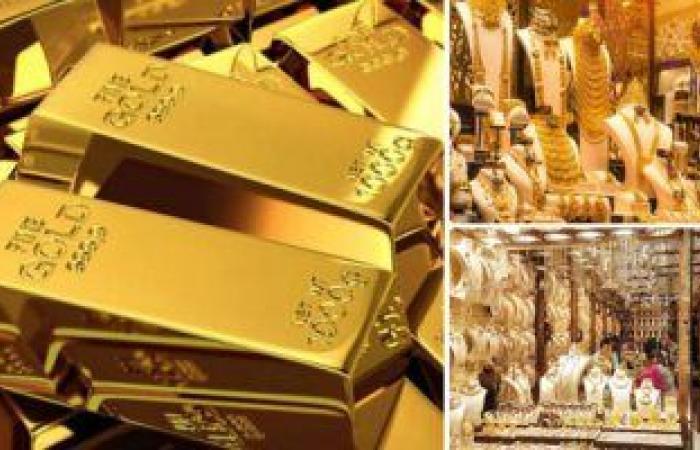 أسعار الذهب اليوم الأربعاء 2-6-2021 في مصر