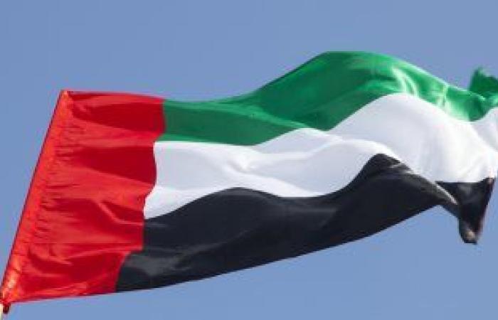 الإمارات تحدد خطوات تجديد تصريح الإقامة إلكترونيا.. اعرف التفاصيل
