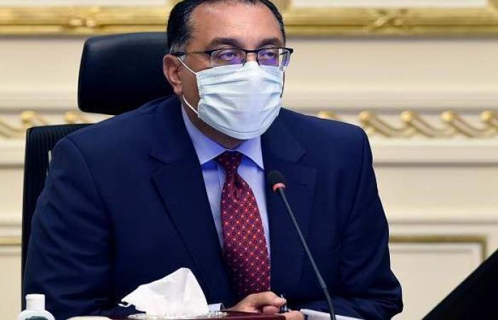 مجلس الوزراء يقبل طلبات المواطنين للتصالح في مخالفات البناء بالريف