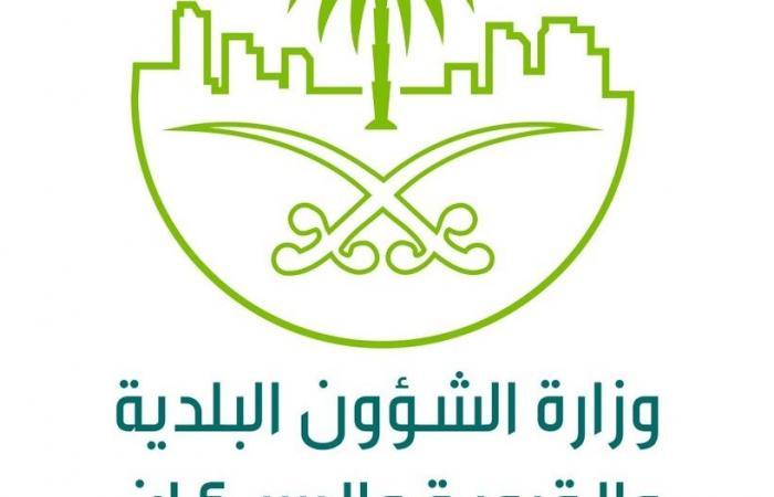 الشؤون البلدية تُطلق رمز الاستجابة السريع