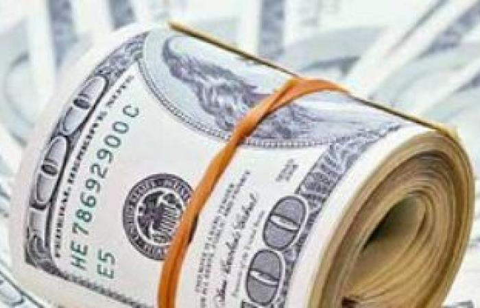 سعر الدولار اليوم الثلاثاء 15-6-2021 فى مصر