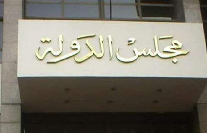 غدًا.. الحكم فى دعوى حظر نشاط حزب العيش والحرية