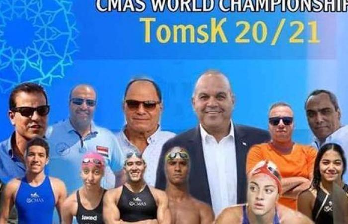 منتخب السباحة بالزعانف يطير إلى روسيا للمشاركة في بطولة العالم للكبار