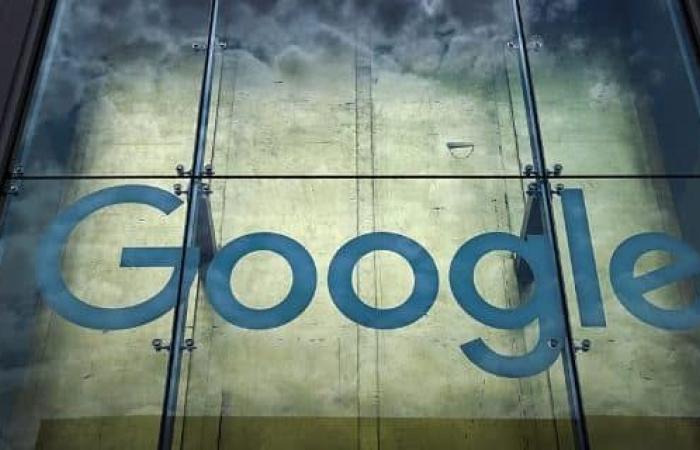 مطالبات بالتحقيق مع جوجل بشأن مشروع برنانكي