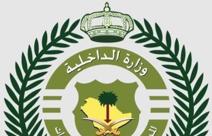ضبط 2 من مروجي المخدرات بعد تبادل النيران مع رجال الأمن بشرورة