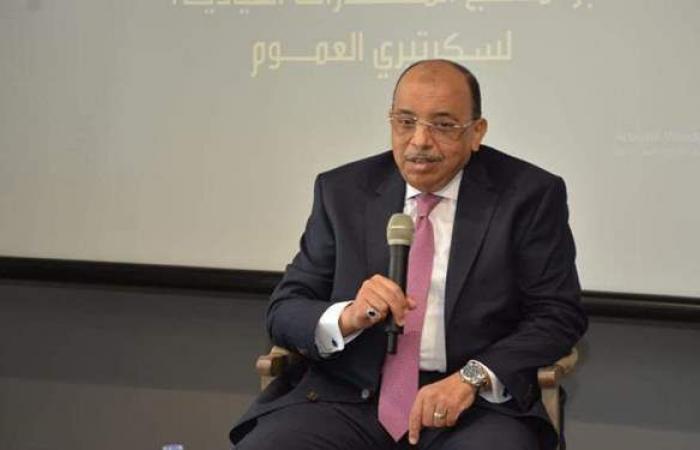 وزير التنمية المحلية يبحث تدريب سكرتيري العموم بالمحافظات