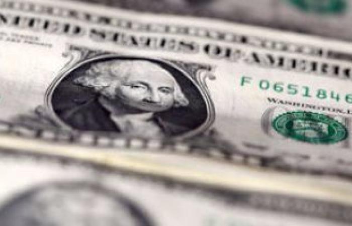 سعر الدولار اليوم الخميس 1-7-2021