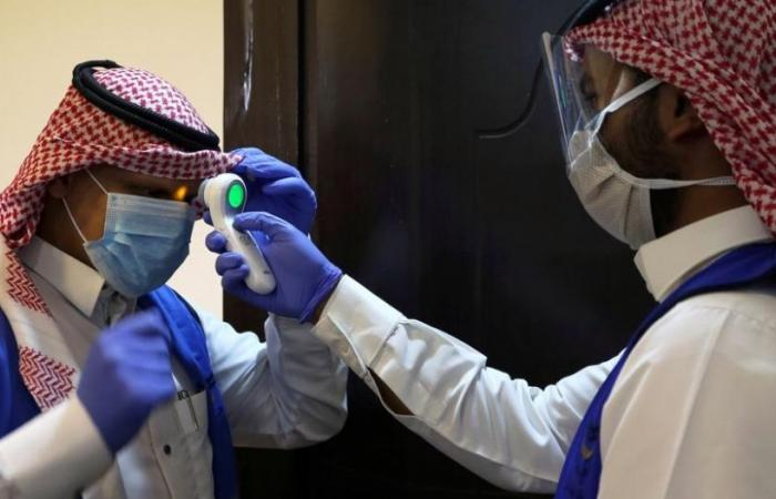 تسجيل 1534 حالة كورونا جديدة في السعودية وتعافي 1487