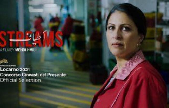 """عرض الفيلم التونسى """"أطياف"""" بمهرجان لوكارنو السينمائى"""