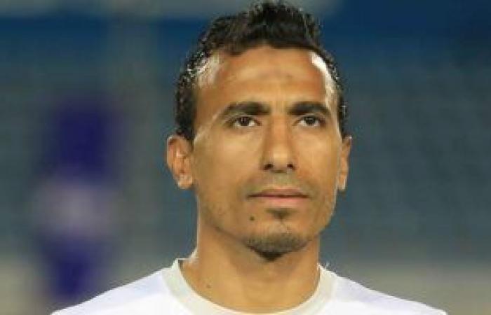 اليوم.. محمد عبد الشافى معشوق الزملكاوية يحتفل بعيد ميلاده الـ36