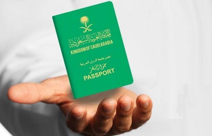 5 سنوات حد أقصى لصلاحية «الجواز السعودي» لمن هم دون 15 عاما