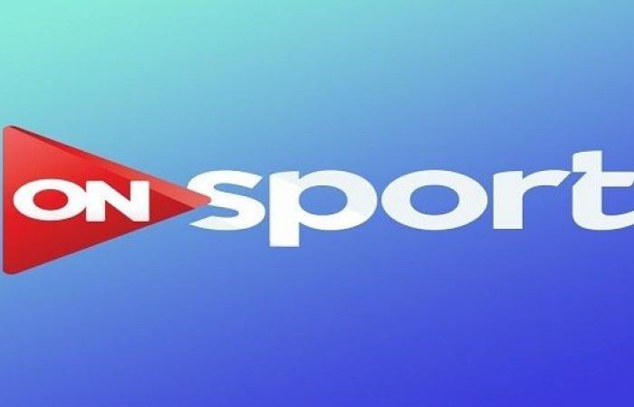 تعرف على تردد قناة أون سبورت on time sport 2021 على نايل سات