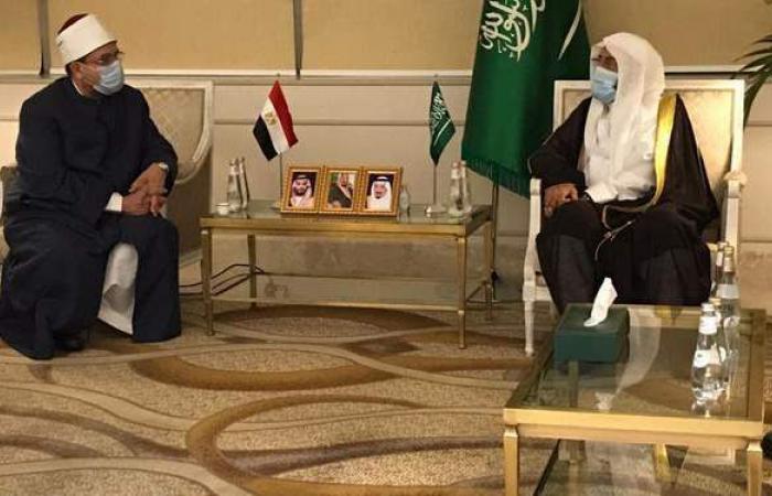 وزير الشئون الإسلامية السعودي يستقبل مختار جمعة